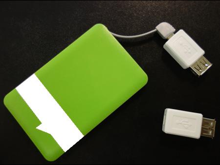 Optional mit passendem Adapter für (z.B.) Apple Produkte!